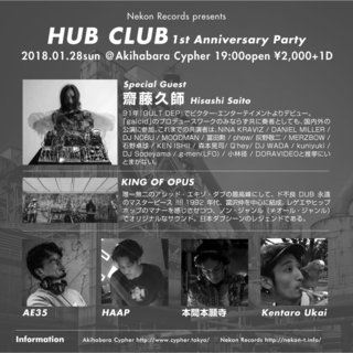 HUB04_2.jpg