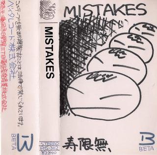 MISTAKES800.jpg